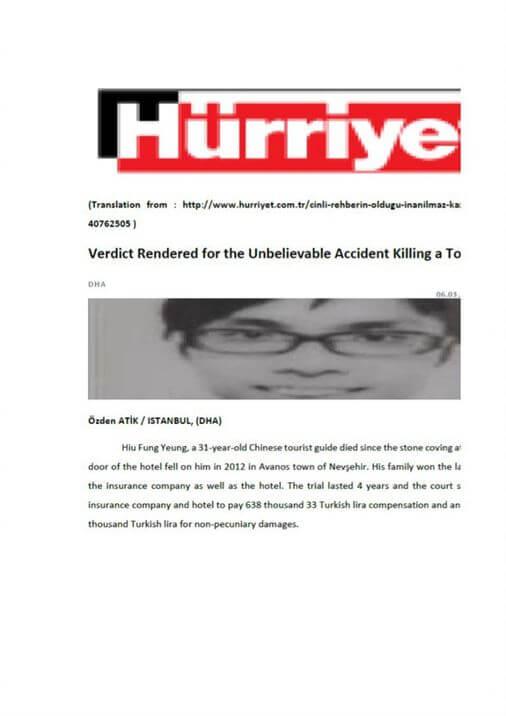 Hurriyet News